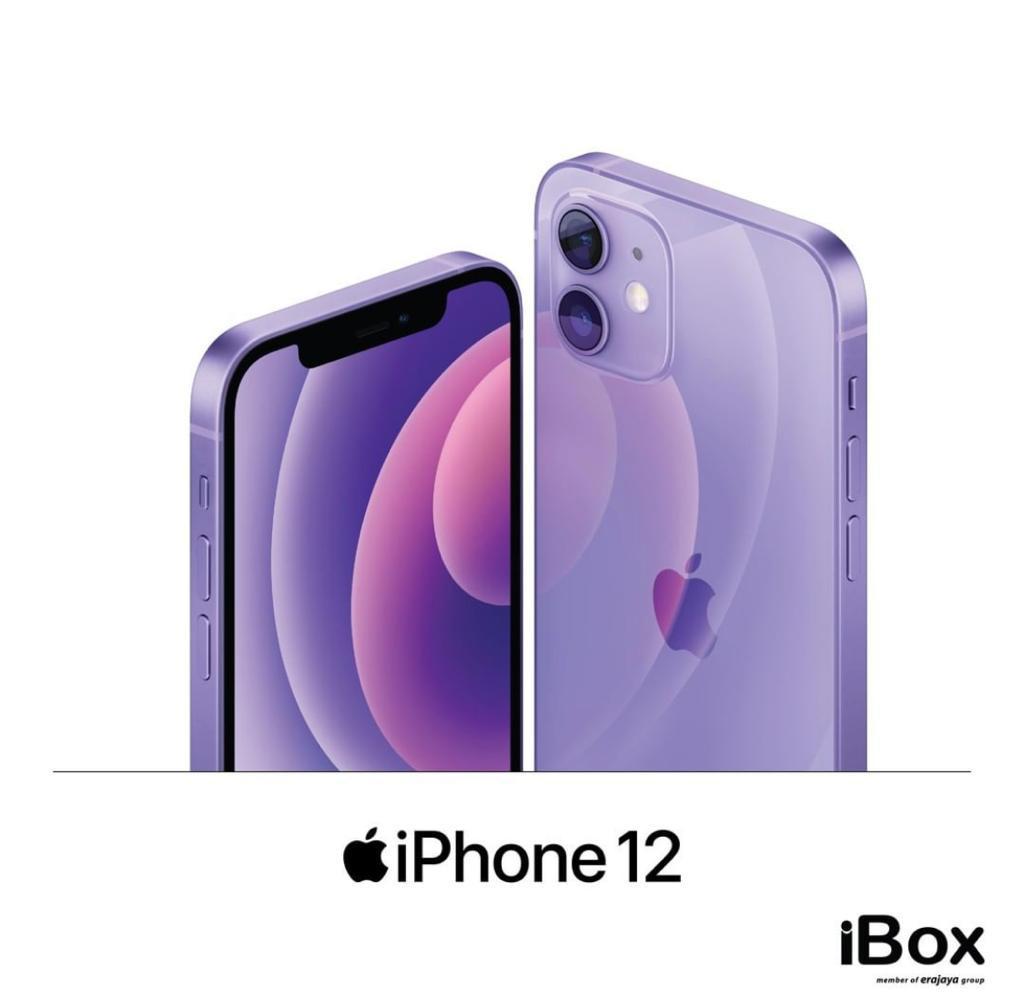 Erajaya Hadirkan iPhone 12 dan iPhone 12 Mini Warna Ungu Menggoda